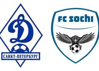Динамо СПБ переезжает в Сочи
