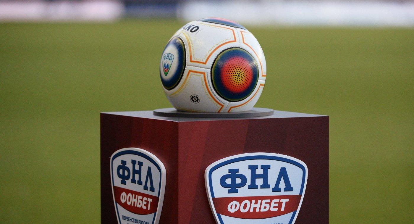 Билетная программа на 1 матч в истории ФК «Сочи»