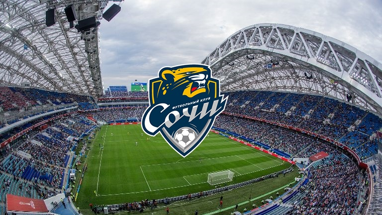 Сайт ФНЛ: «Динамо-СПб» переименовали официально в «Сочи»