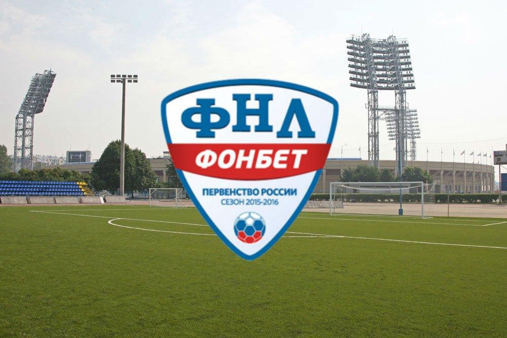 Прямая трансляция: ФК Сочи - ФК Спартак-2