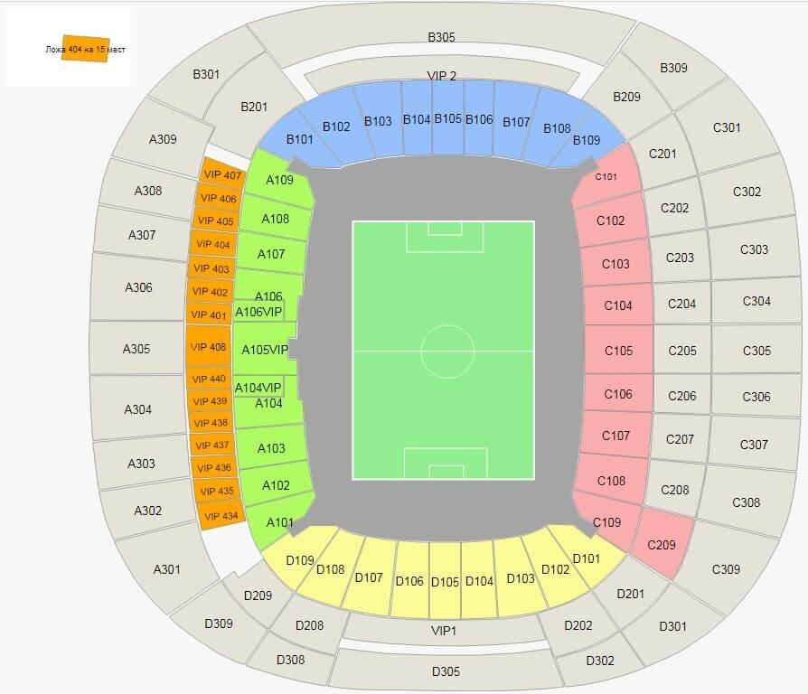 Схема стадиона Фишт с секторами