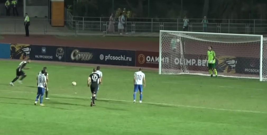 ФНЛ 9-й тур. ФК Сочи - ФК Краснодар-2 1:1