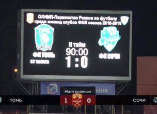 Матч Томь Томск ФК Сочи