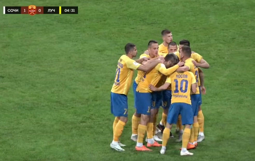 ФНЛ 15-й тур. ФК Сочи — ФК Луч (Владивосток) 2:2