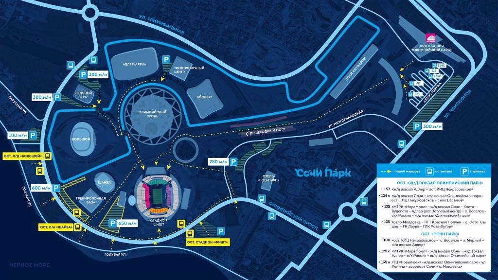 Карта - как добраться до стадиона